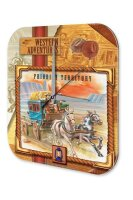 Wall Clock USA Native Horseback Adventure coach Printed...