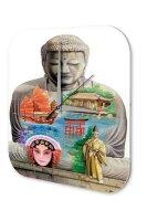 Wall Clock Retro Nostalgia Asia Temple Sailboat printed...